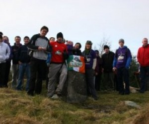 Step 3: Longford, Carn Clonhugh, 278m, 30/01/2011